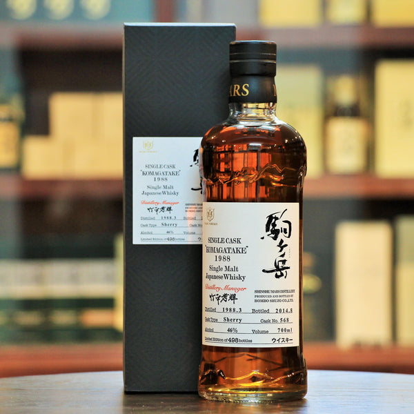 Mars Komagatake 1988 26 Years Sherry Single Cask, Rare single cask from Mars which stopped production in 1992 and restarted in 2011. Matured in a single sherry cask. Limited to 498 bottles.