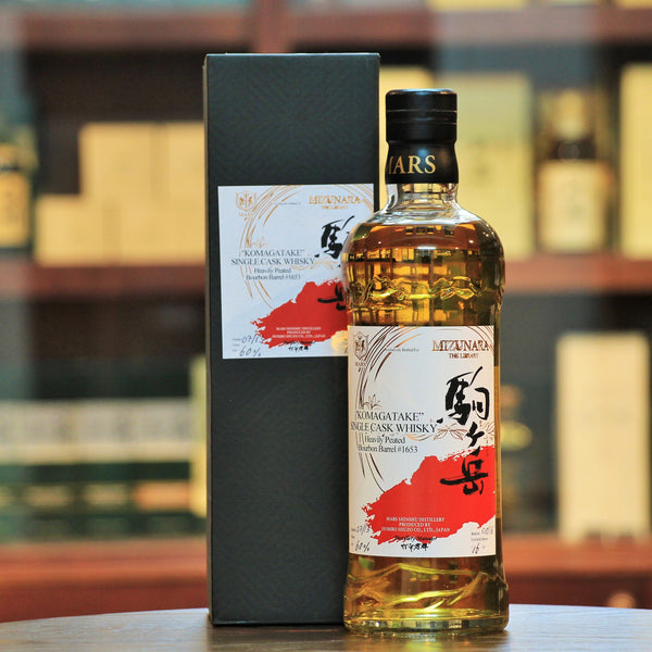 Mars Komagatake Heavily Peated (Mizunara Private Label) Whisky