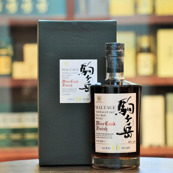 "Mars Komagatake 10 Years Old Wine Cask Finish, A discontinued ""old dumpy"" bottling of Komagatake Single Malt 10 years, which has been finished in Wine Casks."