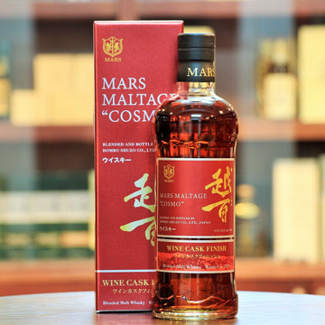 "Mars Maltage ""COSMO"" Blended Malt Whisky Wine Cask Finish 2020"