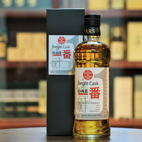 Mars Single Cask Number One Drinks 10th Anniv., Special bottling for Number One Drinks Company to commemorate their 10th Anniversary. Matured in a bourbon barrel #1664.