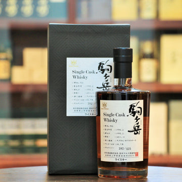 Shinshu Mars Single Cask 21 Years Cask #902