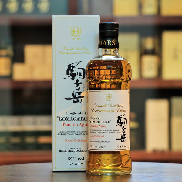 Mars Komagatake Tsunuki Aging Commemorative Edition, Vatted from 10 casks, this single malt from Shinshu was matured in the Tsunuki Aging Cellar for three years before being bottled at cask strength. 2274 bottles.