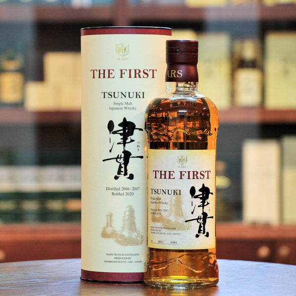 Mars Tsunuki The First Single Malt Japanese Whisky, The first single malt whisky released from the newly built Tsunuki Distillery which was built in 2016.  Distilled in 2016/17, Tsunuki The First has been matured in bourbon barrels and bottled at a natural cask strength of 59% ABV