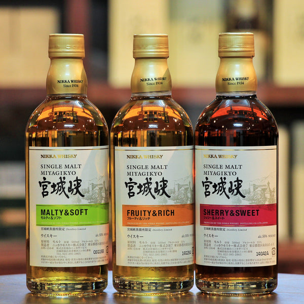 Nikka Miyagikyo Single Malt 3 Bottle Set, Mizunara the shop Hong Kong