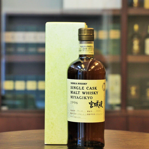 A rare japanese single cask whisky bottling available at Mizunara The Shop Hong Kong