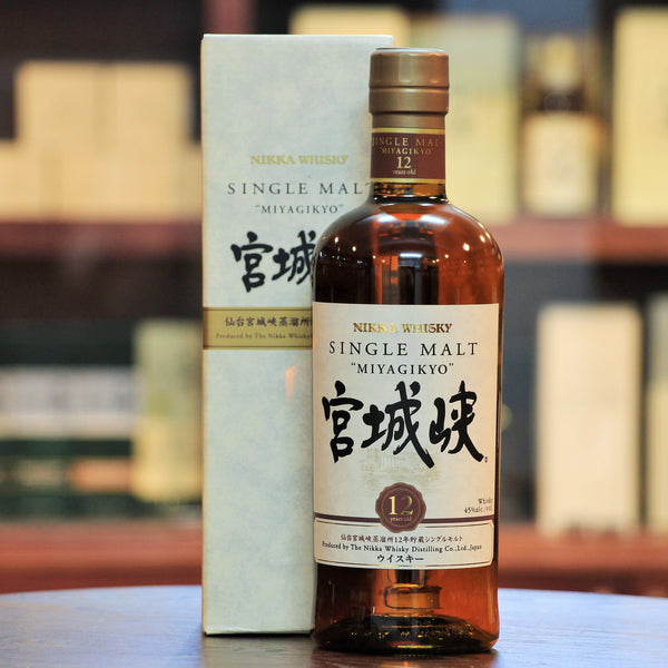 Miyagikyo 12 Years Single Malt Whisky, A rich and very balanced for the age, with toasted coffee beans, spices, floral notes this is an excellent whisky. The sherry cask influence comes through beautifully. Again sadly discontinued.