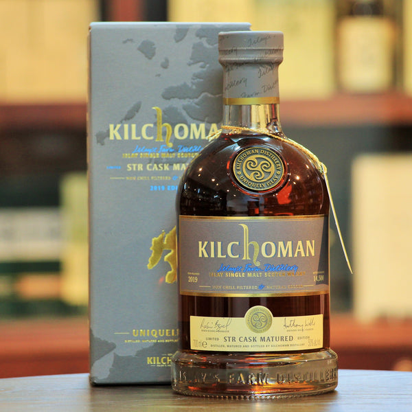 A limited edition Whisky from Islay from Kilchoman. Compare with Lagavulin 16