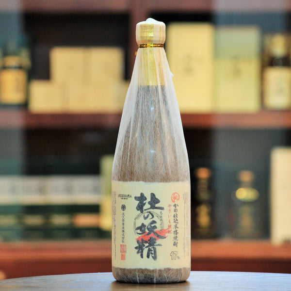 Yaki Imo (Grilled Sweet Potato) Shochu ABV 17% Mizunara Special Edition, Special and Limited edition bottling for Mizunara: The Library. Available only in Hong Kong. Given the lower ABV, this is meant to consumed similar to white wine after being chilled.