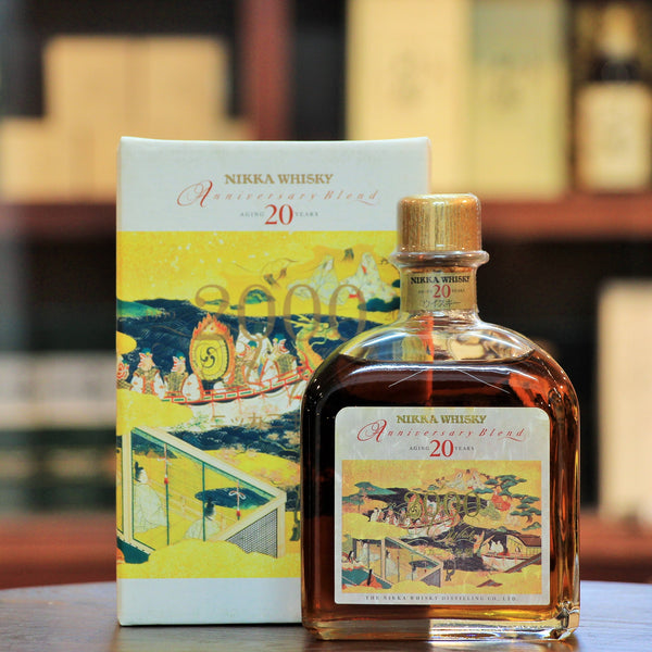 Nikka 20 year Old The Anniversary 2000 Edition, A 1989 vintage bottled in 2000 for the 2nd Millennium festival in Japan. The colorful label symbolizes the richness of color in the whisky.