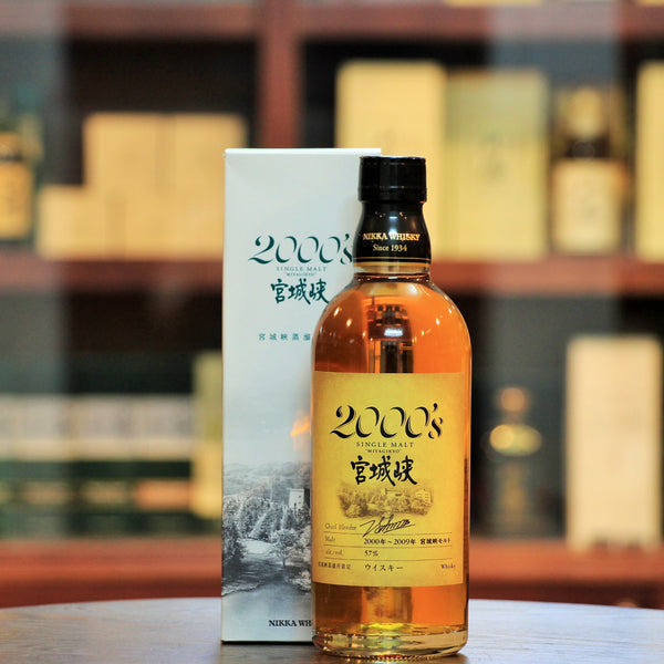 Nikka Miyagikyo Distillery Bottling 2000 Single Malt Japanese Whisky Mizunara Shop HK