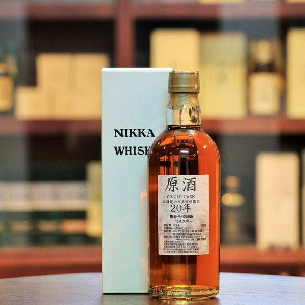 Nikka Yoichi Genshu Single Cask 20 Years Old Whisky, A rare single cask bottling (400689) from Yoichi bottled at 60% ABV. A full bodied whisky with some peat smoke , tobacco , fresh apples, ginger and spices. As we would expect a brilliant long finish on this lovely whisky.