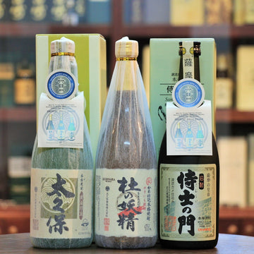 Award Winning Sweet Potato Japanese Shochu Set