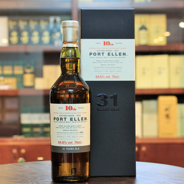 The 10th release of the famous Port Ellen Annual releases by Diageo. This Closed distillery is a very rare and collectible whisky.
