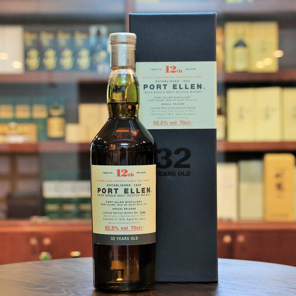 Port Ellen is a highly rare and collectible whisky not only because the distillery is closed but also because of the quality of whisky. This is a 32 year old 12th release from Diageo's special releases.