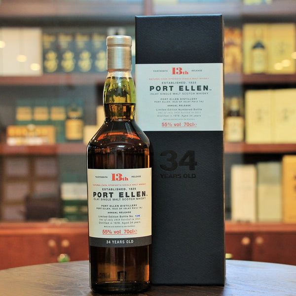 Port Ellen 1978 13th Release 34 Years Old Single Malt Whisky