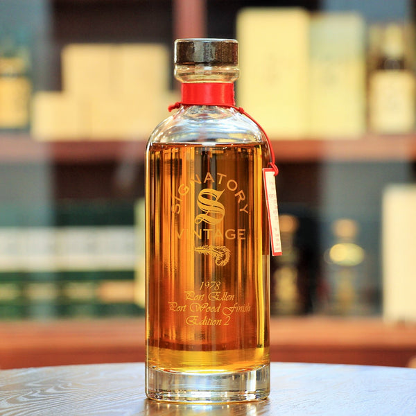 Port Ellen 1978 Port Wood Finish Edition 2 Signatory 24 Years Single Malt Whisky