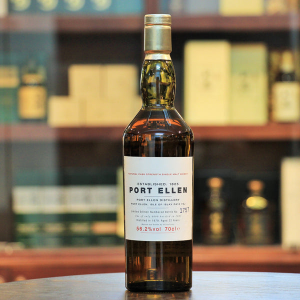 Port Ellen 1979 Annual First Release 22 Years Single Malt Whisky (No Box), Closed in 1983, Port Ellen has since become a highly collectible whisky and one with a great fan following. This is the official first annual release in 2001 by Diageo (who happen to own the remaining stock) with 6000 bottles being released. Rated 92+ on Whiskybase across 200+votes. Needless to say, a highly collectible item. This bottle does not have a box available.