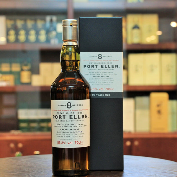 Rare and Vintage and Collectible Whisky from Port Ellen. This is the 8th release and aged for 29 years. A slice of Whisky History
