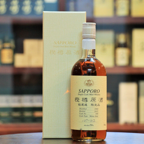 Sapporo Single Cask Single Malt 22 Years, A 1990 Vintage Single Cask Whisky bottled in 2012. The spirit is reportedly from Scotland and which has been matured at the Sapporo Shusei in Japan. Limited to 312 bottles. A brilliant combination of Scotland and Japan.