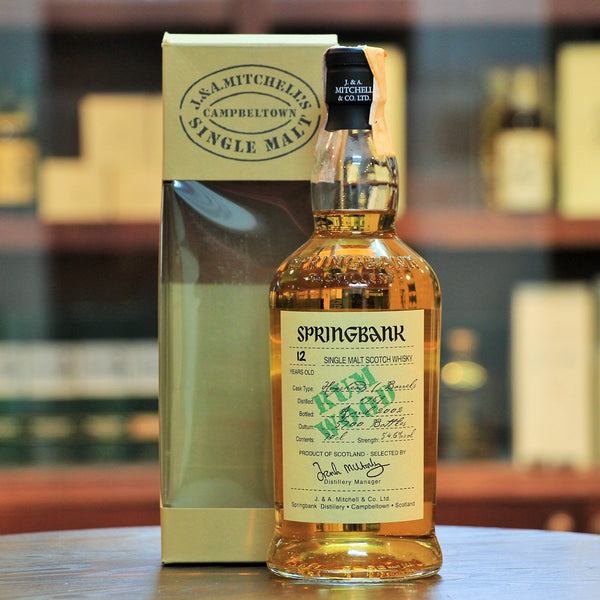 Springbank 1989 Rum Wood 12 Years Single Malt Whisky
