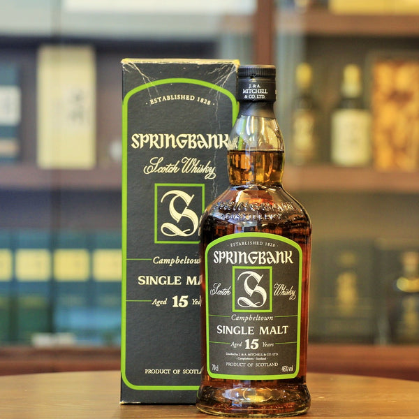 Old bottling of Springbank 15 years old from mid 2000s