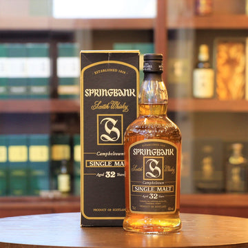 Springbank 32 Years Old Campbeltown Single Malt Whisky