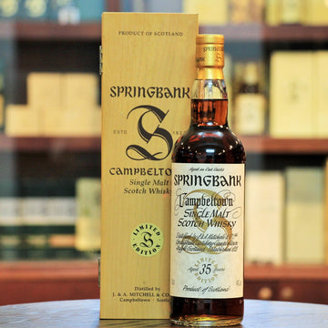Springbank 35 Year Old Single Malt Whisky Millennium Collection