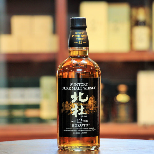 "Suntory Hokuto 12 Pure Malt Old Bottling, Hokuto was intially launched in 2004, but was discontinued since 2009/2010, despite it being a big success. This 12 year old pure malt consists of mostly Hakushu and perhaps some Yamazaki. Smooth and balanced, this was positioned as an ""easy drinking whisky"". No Box."