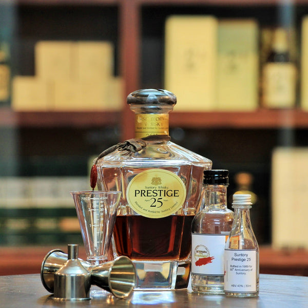 Suntory Prestige 25 Years Old (30 ml 100 ml Sample)