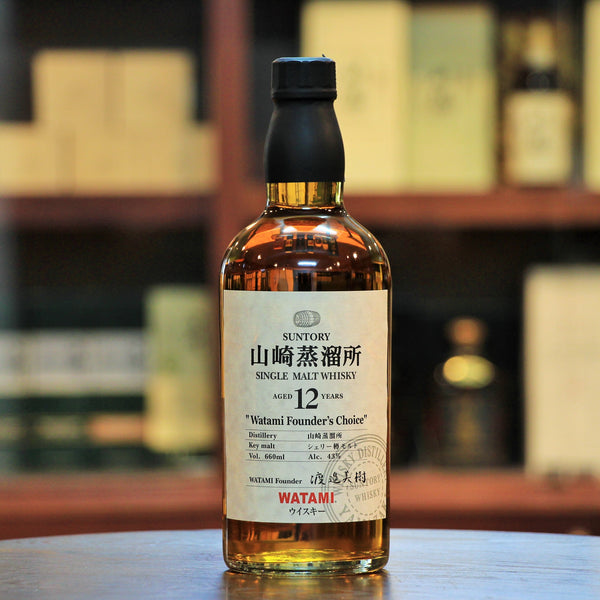 Yamazaki Watami Founder's Choice Single Malt 12 Years, Special release for the president of the Watami group of restaurants. Has greater sherry cask-matured whiskies than the standard Yamazaki 12. No Box.
