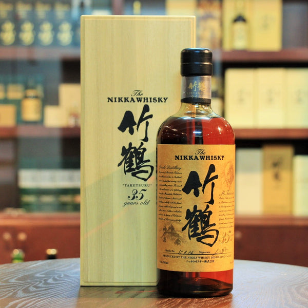 Nikka Taketsuru Japanese Whisky Aged 35 Year Old available at Mizunara The Shop Hong Kong 2001 Release