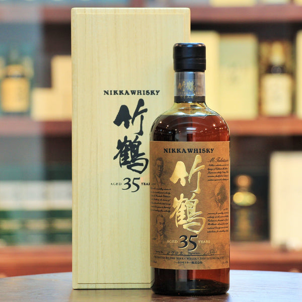 Nikka Taketsuru Japanese Whisky Aged 35 Year Old available at Mizunara The Shop Hong Kong 2007 Release