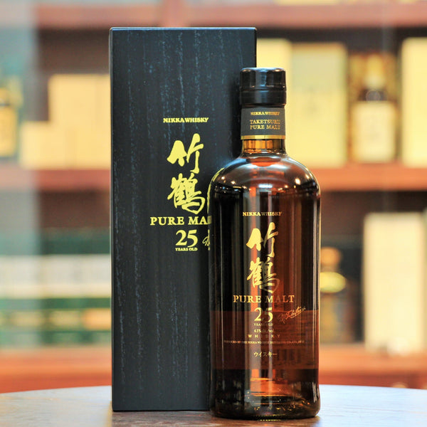 Nikka Taketsuru 25 Years Old Pure Malt Whisky, First introduced in 2012, this excellently aged malt whisky combines the flavours of peated and sherried whiskies from Yoichi & Miyagikyo. A rare find, since it has now been discontinued.