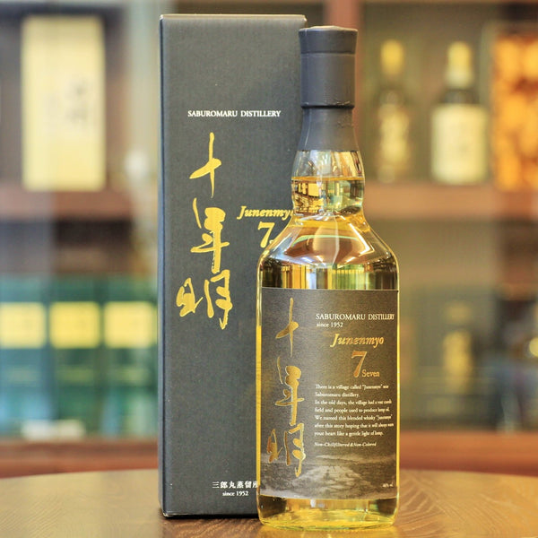 Japanese Fine Blended Whisky from Wakatsuru Distillery at Mizunara The Shop in HK