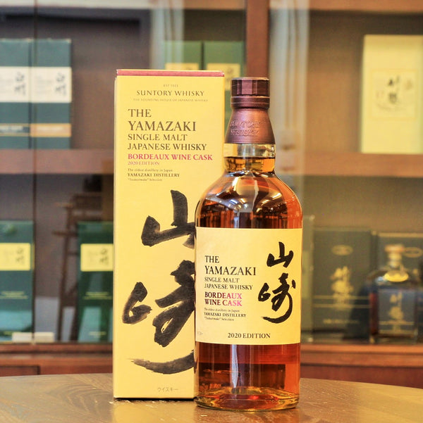 A rich wine finished Key malt whisky from Suntory showcasing the varied whisky making. This is a special limited edition release of whisky matured in Bordeaux Wine Cask released in 2020.
