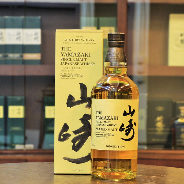 A limited edition release from Suntory in November 2020. Peated Whisky from Yamazaki. Single Malt Japanese Whisky.