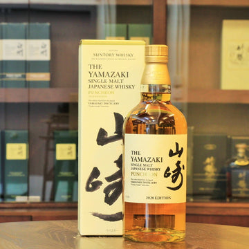 Yamazaki Puncheon 2020 Edition Japanese Single Malt Whisky