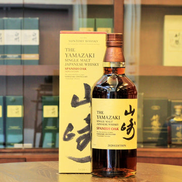 Yamazaki Spanish Oak 2020 Edition Japanese Single Malt Whisky
