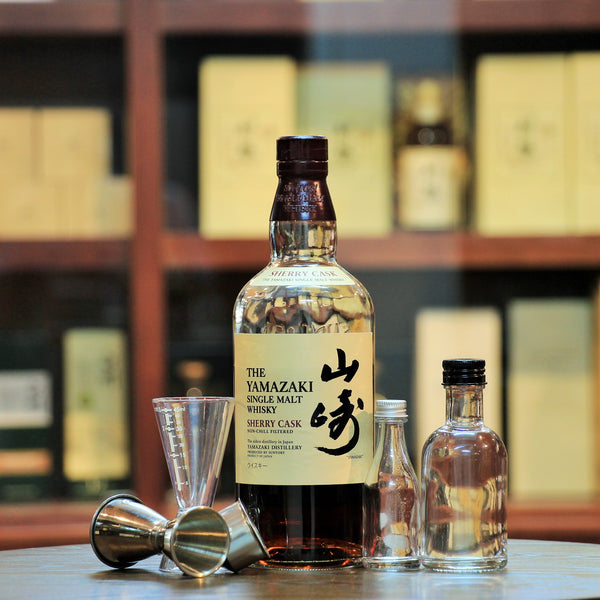 Yamazaki Sherry Cask 2010 Single Malt Whisky (30 ml Sample)