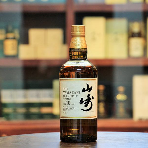 Yamazaki Single Malt Whisky 10 Years (Discontinued)