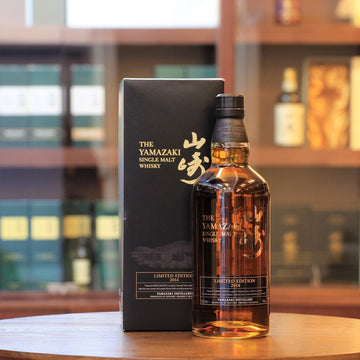 Yamazaki Single Malt Japanese Whisky Limited Edition 2014