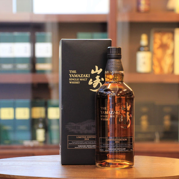 Japanese whisky, Yamazaki, Single Malt , Limited edtion 2014