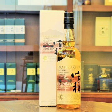 Yamazakura Asaka The First PEATED Japanese Single Malt Whisky