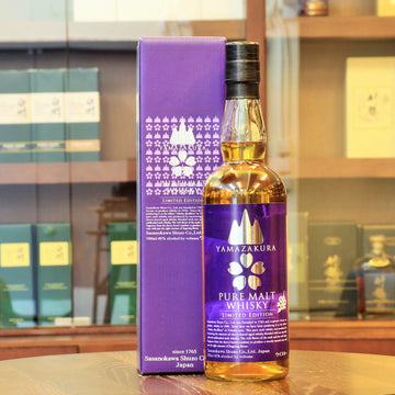 Yamazakura Pure Malt Whisky Limited Edition Release 2020