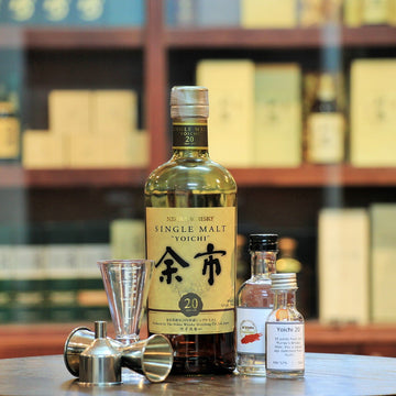 Yoichi 20 Years Old Single Malt Whisky (30 ml 100 ml Sample)