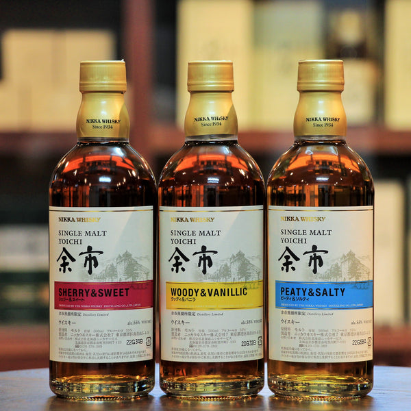 Nikka Yoichi Single Malt 3 Bottle Set, mizunara the shop hong kong