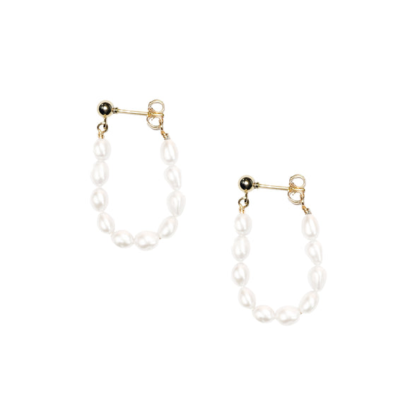 Floating Pearl Studs - White