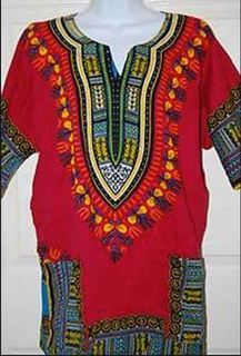 Advance Apparels Men Traditional Wear Dashiki  In Rasta Colors - Red, Green, Yellow And Black  One Size Fits All