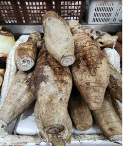Arrow Root (China) By Weight 1kg